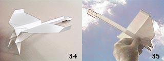 آموزش ساخت هواپیما ی فوق پیشرفته کاغذی